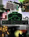 《枪的世界》免安装绿色版
