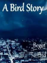 《鸟的故事》免安装中文绿色版