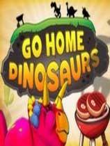 《恐龙回家》免安装绿色版