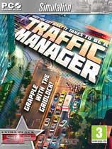 《交通管理员》免安装绿色版