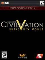 文明5:美丽新世界