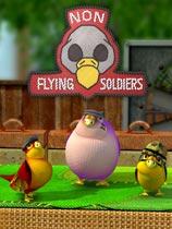 《折翼的大兵》免DVD光盘版