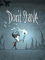 飢荒(Don't Starve)更強壯的Wendy溫迪人物MODV20170416