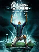 《足球之王》免安装绿色版[v1.0.7完全版|整合3DLC]
