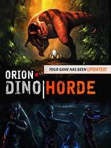 《猎户座:恐龙部落》免DVD光盘版