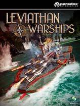 《海上巨兽:战舰》免DVD光盘版
