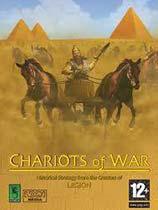 《战车之争》免DVD光盘版