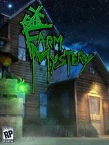 《农场之谜:开心果园的噩梦》免安装绿色版
