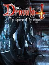 《德古拉4:龙之影》免安装绿色版