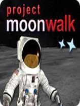 《月球漫步计划》免安装绿色版