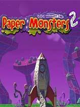 折纸怪物2