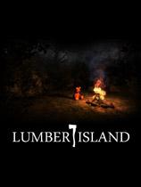 《木柴荒岛:特别的地方》免DVD光盘版