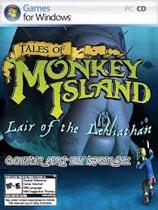 猴岛传奇3:海怪之巢