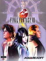 《最终幻想8》免DVD光盘版[Steam版]