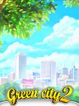 《绿色都市2》免安装绿色版