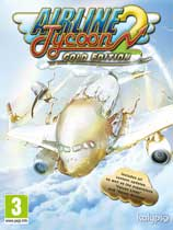 《航空大亨2》完整硬盘版