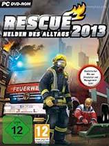 《救援2013:全职英雄》免安装中文绿色版