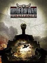《战争命令:挑战》测试版[解压即玩]