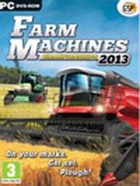 《农机锦标赛2013》免安装绿色版