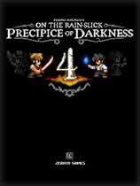《彭尼街道冒险4:暗黑雨崖》免DVD光盘版