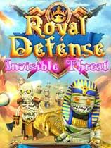 《皇家塔防2:隐形的威胁》免安装绿色版