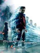 《量子破碎》免安装繁体中文绿色版[STEAM版|修正崩溃|官方中文]