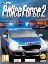 《警察部队2》免安装绿色版