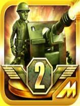《玩具塔防2》免安装中文绿色版