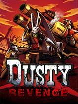 达斯蒂复仇:合作版免DVD光盘版