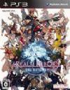 《最终幻想14:重生》日版