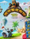 《百万世界弹球》免安装中文绿色版