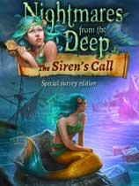 《深海噩梦2:海妖的呼唤》免安装中文绿色版