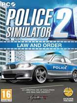 《模拟警察2》免安装绿色版