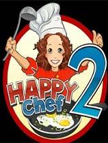 《欢乐厨师2》免安装绿色版