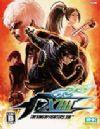 《拳皇13》免DVD光盤版