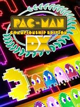 《吃豆人:锦标赛版DX+》免DVD光盘版[整合8DLC]