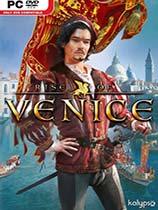 威尼斯崛起免安装中文绿色版[整合升级档2]