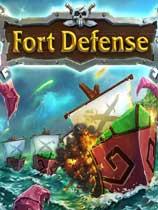 《海盗防御》免安装绿色版