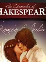 《莎士比亚编年史》免安装绿色版