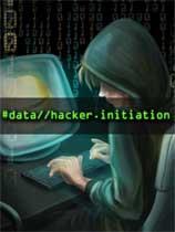 《数据黑客: 起始》免安装绿色版[Build 20151120]