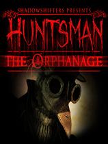 《猎人:孤儿院》免DVD光盘版