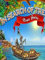 《寻找宝藏:海盗的故事》免安装绿色版
