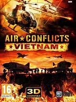 《空中冲突:越南》免DVD光盘版[终极版]