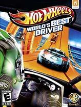 《风火轮赛车:冠军车手》免DVD光盘版