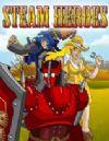 《蒸汽英雄》免DVD光盘版