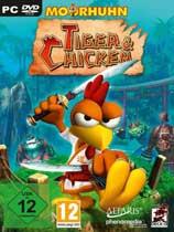 《怪鸡枪手:老虎与小鸡》免DVD光盘版