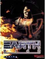 《地球2140》免安装绿色版