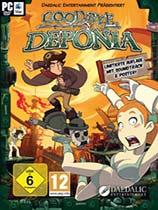 《再见德波尼亚》免DVD光盘版