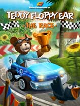 《大耳熊泰迪:赛车》免DVD光盘版