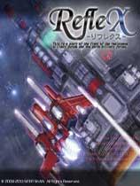 全能战机REFLEX